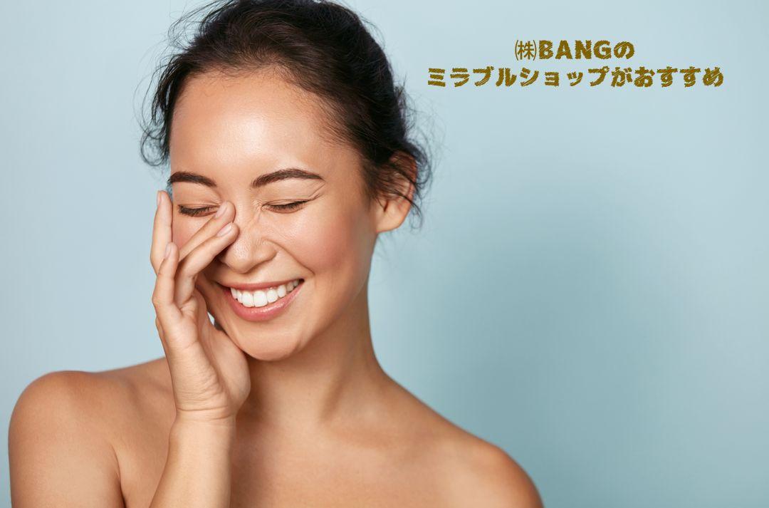 ミラブル販売店のBANG(バン)